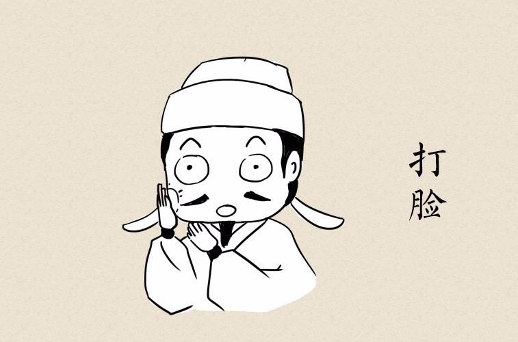 手绘卡通李白全身图