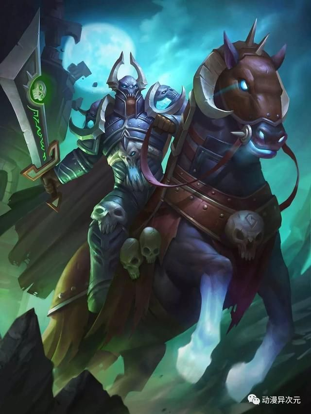 《魔兽世界》新天启四骑士