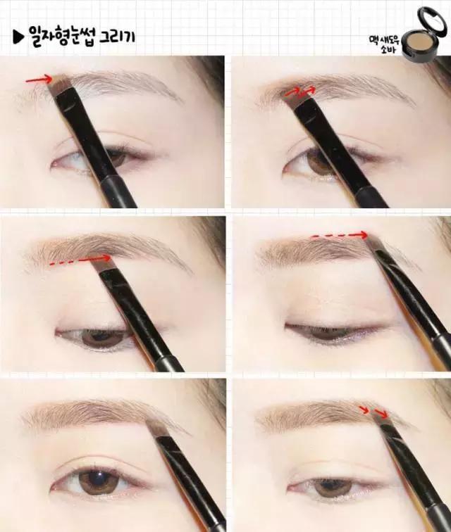 这样日常小挑眉就完成了 欧式高挑眉 欧式高挑眉需要把眉尾很长一截