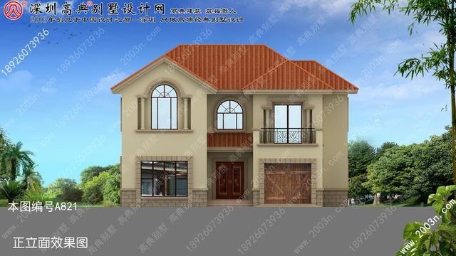 农村最新房屋设计图二层别墅设计图钱别墅多少的国外图片