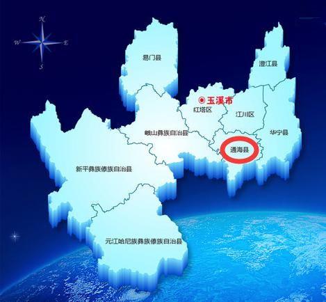 """云南省通海县,是云南唯一的蒙古族聚居地,""""海""""从何来?"""