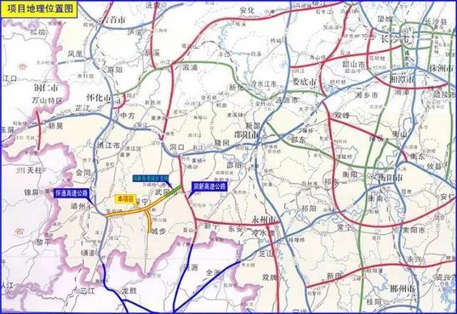 分别为常德市石门县,岳阳市湘阴县,益阳市安化县,永州市双牌县图片