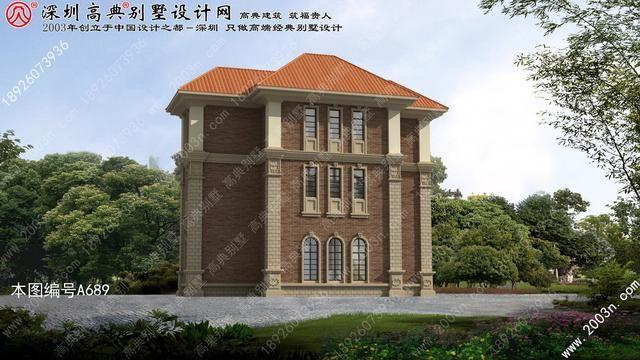 农村小别墅三层设计图感觉如何-北京时间