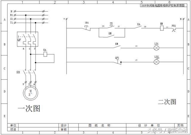 利用380v中间继电器的缺相保护线路,想法不同,结果一样!