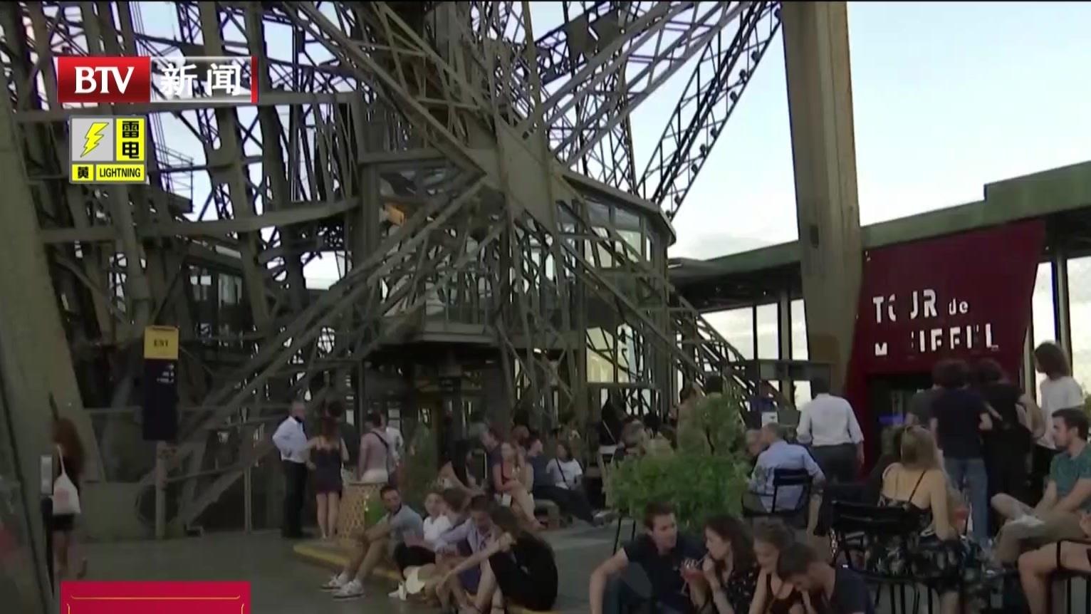 埃菲尔铁塔开放夏日露台吸引游客