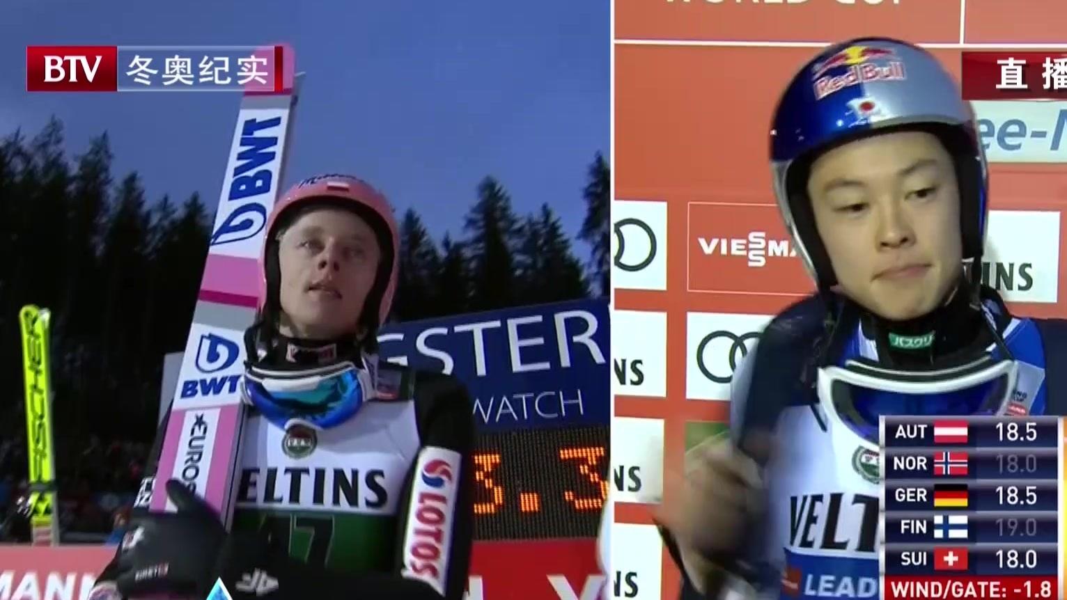 跳台滑雪世界杯德国站 波兰选手蝉联冠军