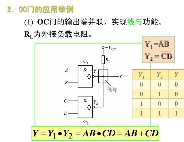 电路 电路图 电子 设计 素材 原理图 640_495