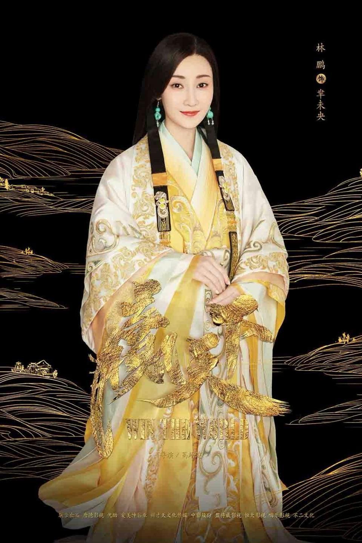 电视剧《赢天下》人物海报 林鹏饰楚国公主芈未央图片