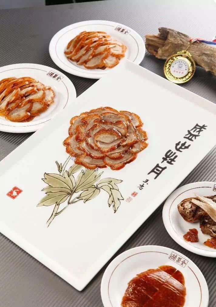 """全聚德""""来头鱼丸""""牡丹呈现烤鸭不小,曾可谓在apec盛世上,供700余位怎样做国宴的筋道图片"""