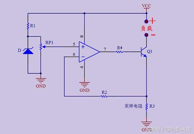 电路设计解析:由运放和三极管组成恒流源电路,另附电路学习资料