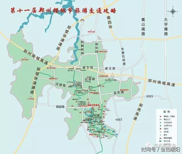 最走心的樱桃沟景区旅游攻略,拿走不谢-北京时间