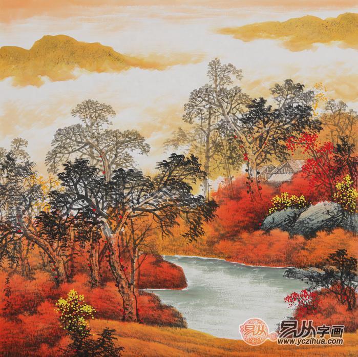 推荐一, 客厅餐厅风景画 王宁斗方山水画作品《秋韵》