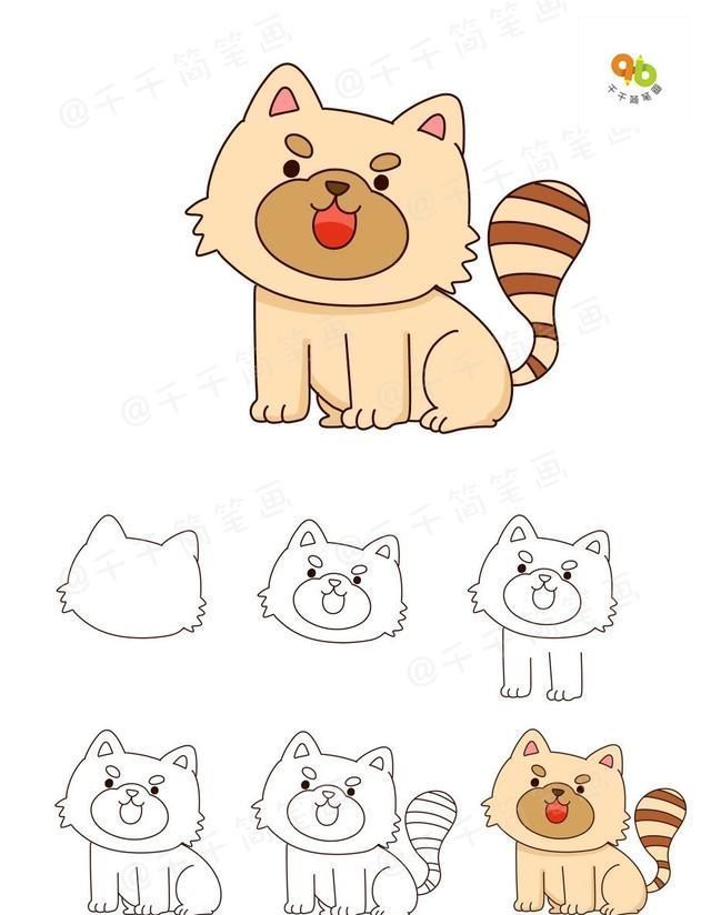 儿童简笔画教程:孩子学画画,几笔搞定小动物,这样更简单哦