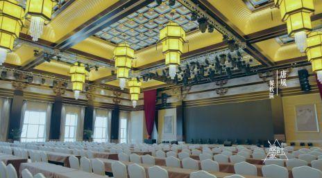 室内设计汉唐岗位房地产经理v岗位古风项目介绍图片