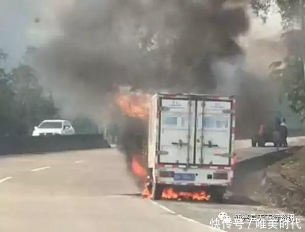 云浮市新兴县s113省道河头镇湾边路段有一辆货车起火