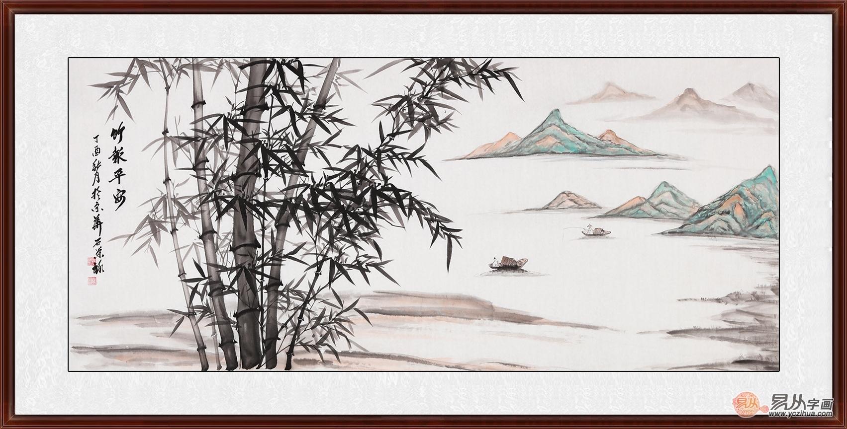 十里桃花手绘字画