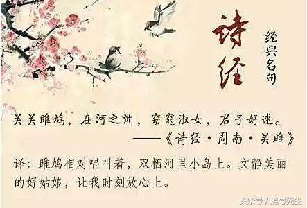 这些美到骨子里的句子都出自《诗经》,你知道吗?