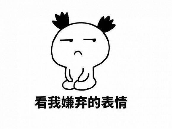 动漫 简笔画 卡通 漫画 手绘 头像 线稿 580_435