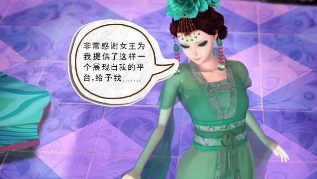 叶罗丽小剧场:仙境举办选美大赛,冰公主仅得第二,第一图片
