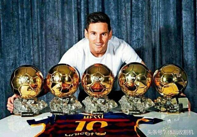 获得几次金球奖_世界足球先生奖项只颁给了c罗和梅西两个人,十年两人各拿了5个金球奖