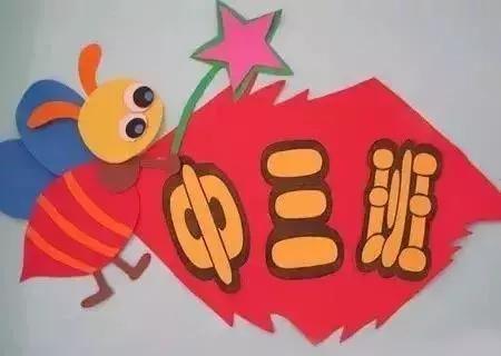 幼儿园新学期班牌设计:大小中班这全都有啦,实用可爱有特色!
