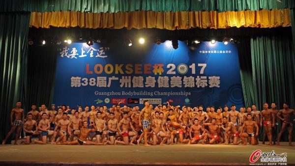 2017广州健身健美赛圆满参赛500人落幕场面保时捷网球图片