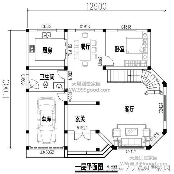 设计功能:  一层别墅设计图:门厅,客厅,卧室,厨房,餐厅,卫生间,车库.