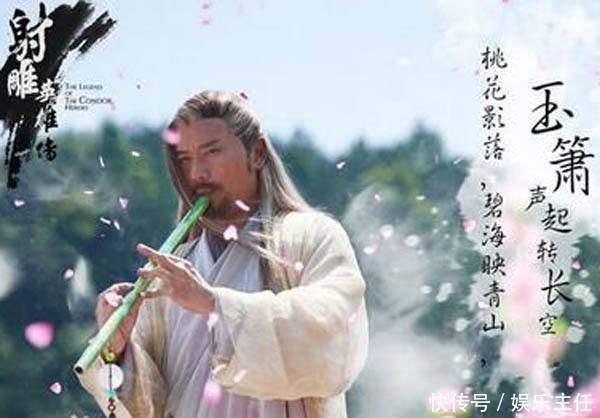 倚天屠龙记中,阳顶天是郭靖的儿子?那杨逍呢?金庸:杨过儿子