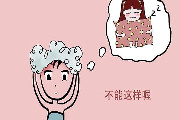来月经能洗头洗澡吗_月经期间真的不能洗头?其实这些才是来月经时,女性要避开的事