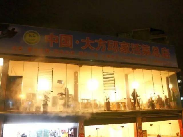 大方豆腐美食:贵州这里的攻略,吃一次就让你上花伪之攻略图片