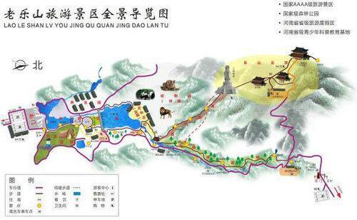老乐山位于河南省南部,驻马店市区西南9公里,确山县城西8公里处.