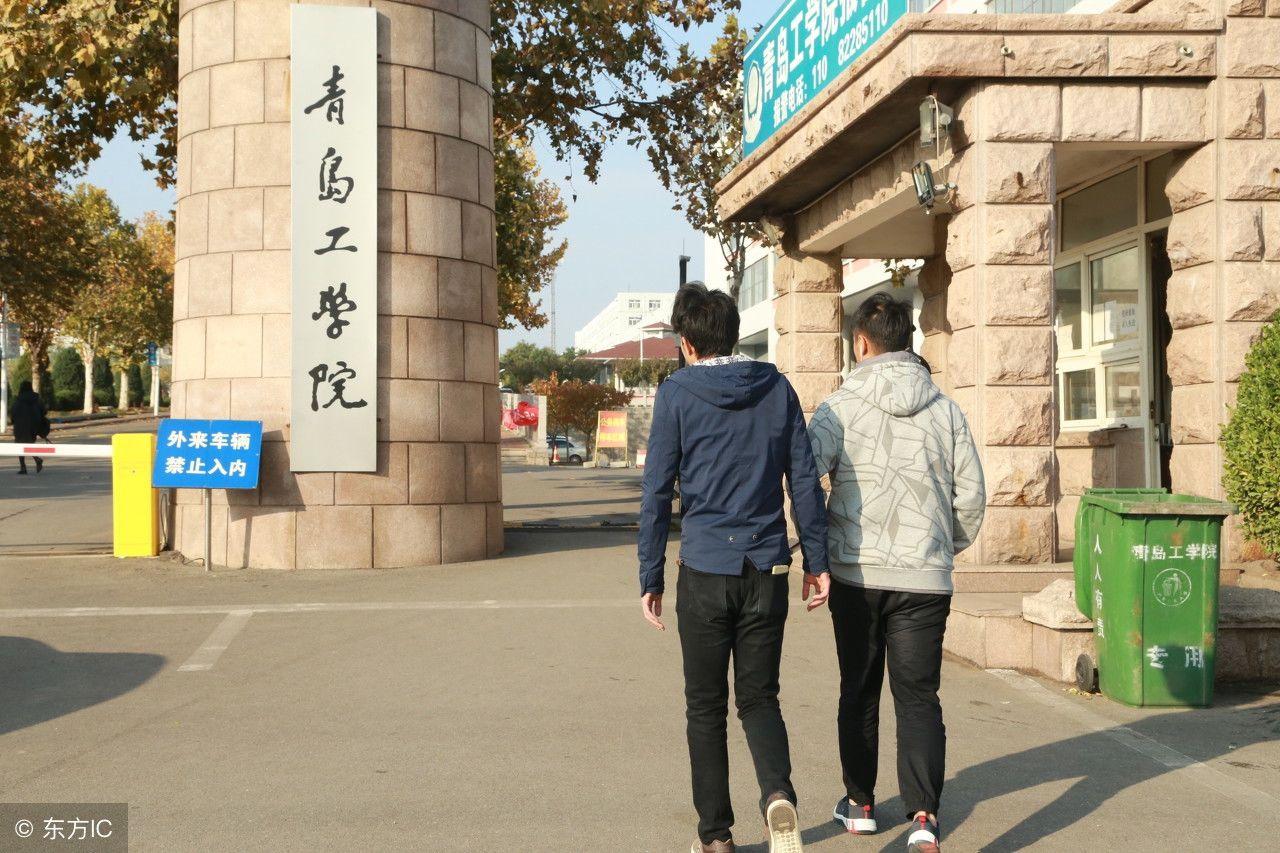 2016年11月3日,青岛工学院派出工作组前往滨州,看望哑妇家庭,商讨