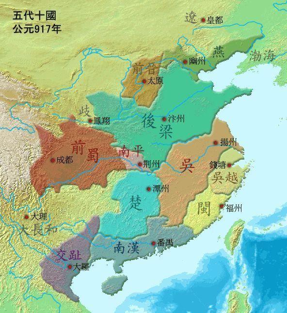 唐末割据藩镇 各地藩镇在 唐朝灭亡后,初期有些政权依旧使用唐朝年号