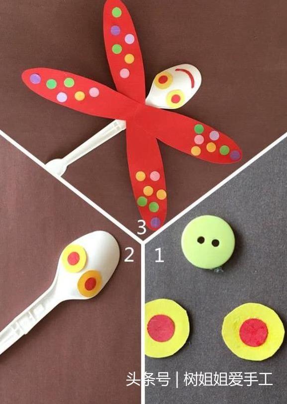 亲子创意手工:酸奶勺子变蜻蜓,好逼真