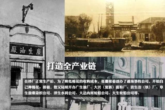南通大生纱厂获评