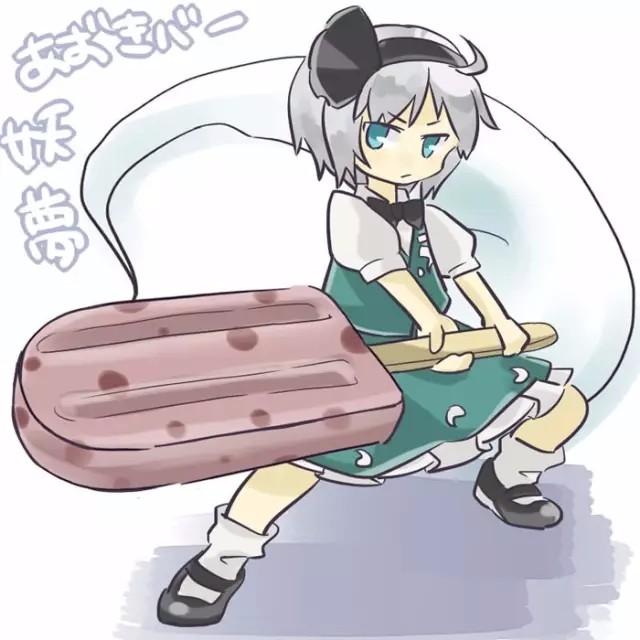 一款让日本人瑟瑟发抖的冰棍,害怕!