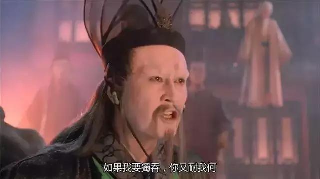 莫名想起梁朝伟版《绝代双骄》的江别鹤,为了练成邪功吃了自己的儿子.