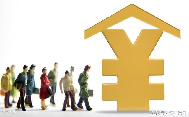 五金一险_五金一险迎大变化 用公积金贷款买房更容易你知道吗