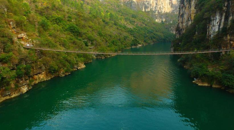 贵州省贞丰县全域旅游推介会在南宁举行
