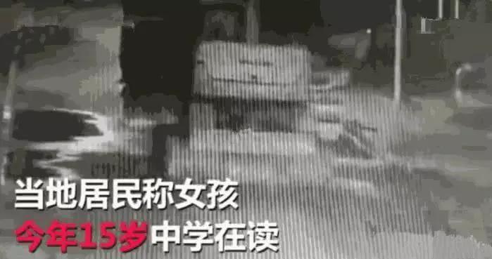 高中生发现被老师喝醉,深夜早恋躺在马路上,次高中泸西图片