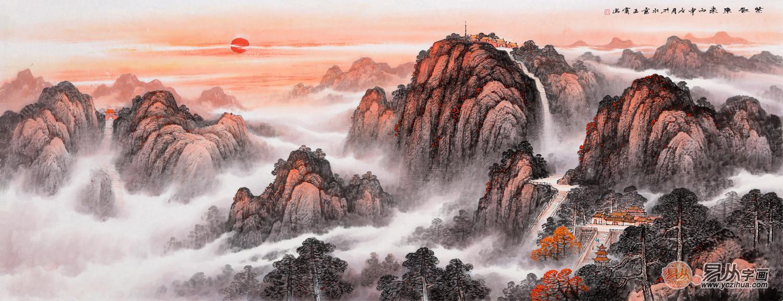 五岳独尊大靠山 王宁国画泰山日出作品《紫气东来》作品来源:易从网
