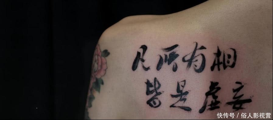 """老外不懂中文乱""""纹身"""",网友:手臂纹""""谢娜儿女""""是什么鬼?"""