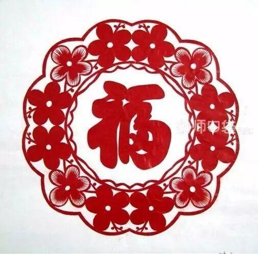 福字剪纸步骤: 1,将方形的纸张对折两次; 2,将已折成条状的纸按长边