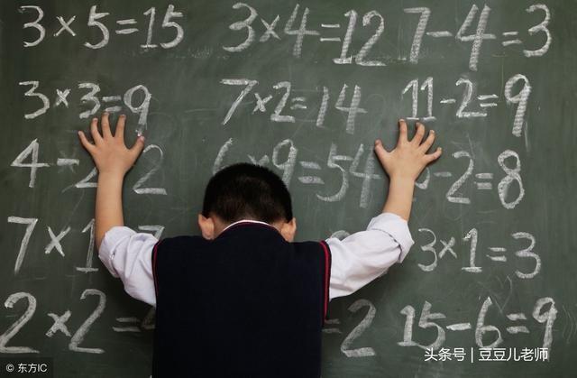 小学一年级的初中v小学数学题看看这10道题你读河石马思维图片