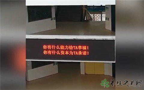 高中防范排名标语孩子早恋家长新区高中两江重庆早恋图片