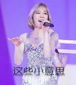 韩国女艺人3个月a艺人发文58斤!瘦身:原来我也迅速肉大腿的长怎么减图片