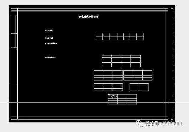 CAD让图框跟图纸的背景布局匹配?cad07中隐藏图片