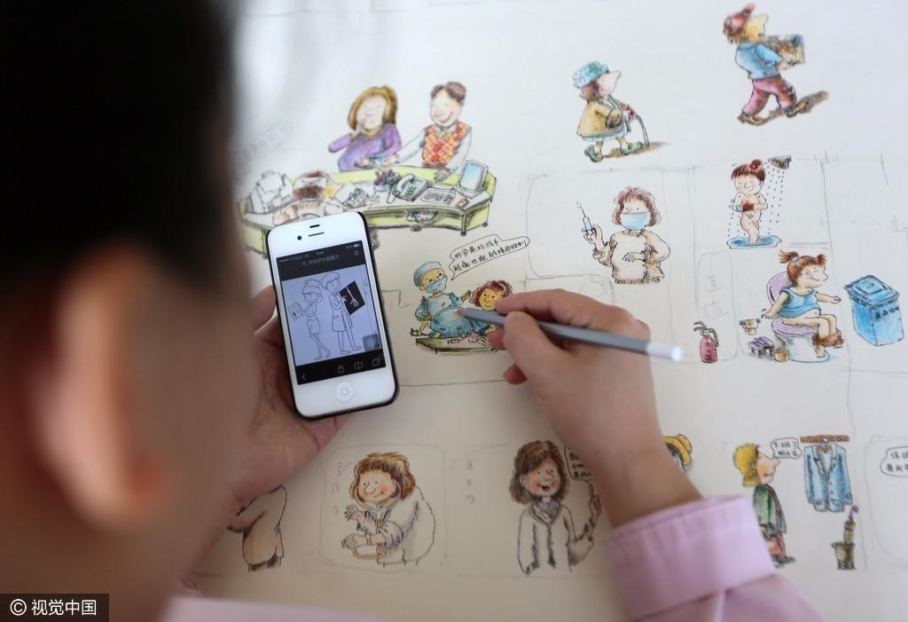 护士产房内手绘漫画作品 趣味表现护理知识