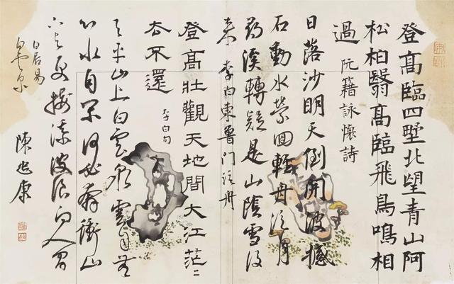 当代书法家的兰亭序真�zj�9�!yi)�f_书法卷,全国中青年50名家临摹实录,经典的复制与传播——以兰亭序版本