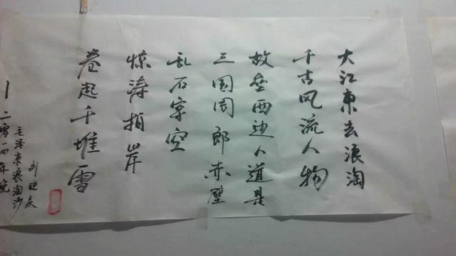 刘晓庆向曾来德拜师学书法,刘小庆老不老辣不辣?图片